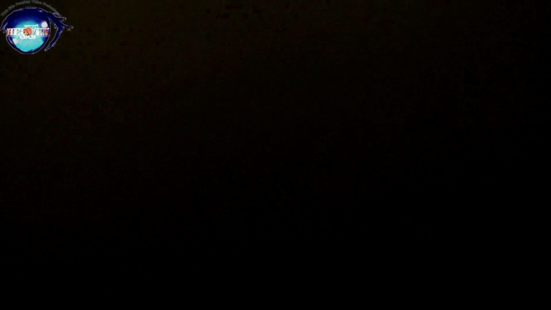 【世界の射窓から】世界の射窓から vol.26後編 美しいOLの裸体   洗面所突入  83pic 11
