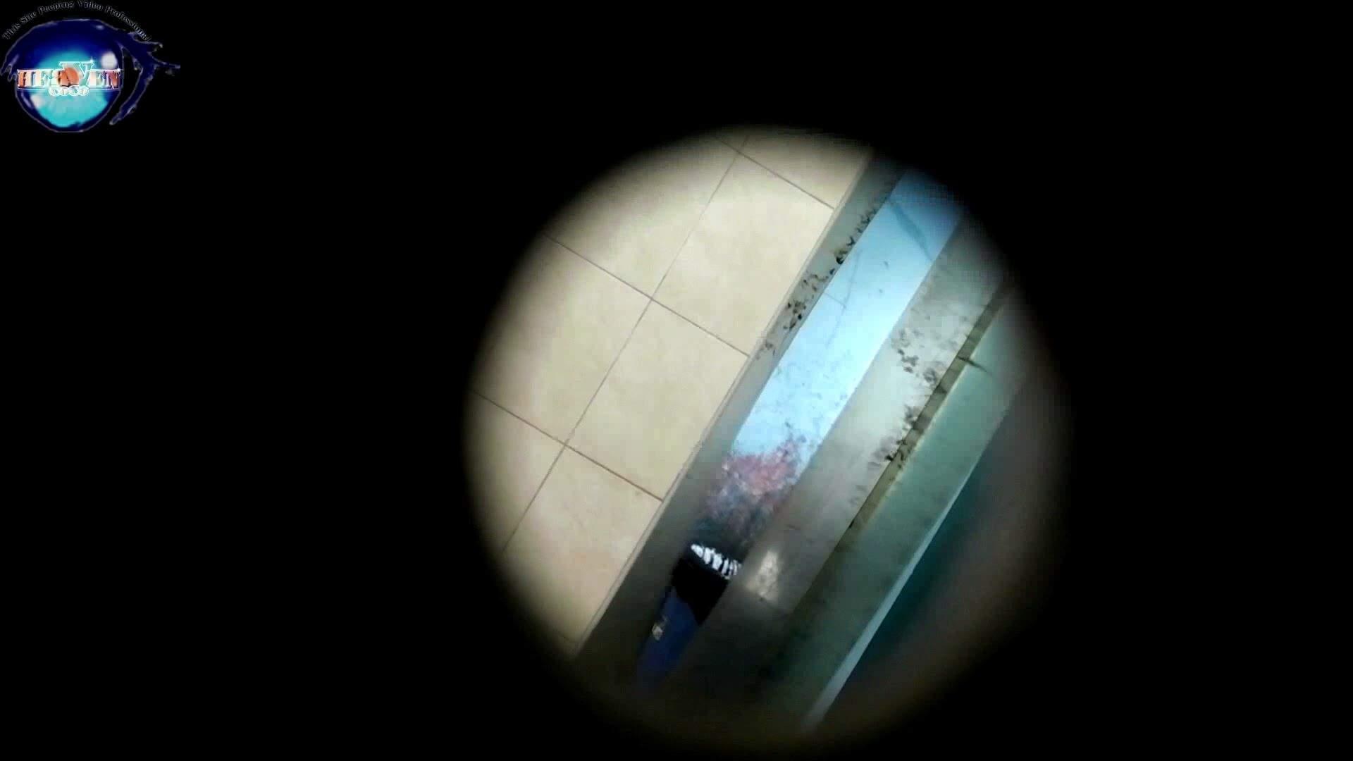 【世界の射窓から】世界の射窓から vol.26後編 美しいOLの裸体  83pic 18