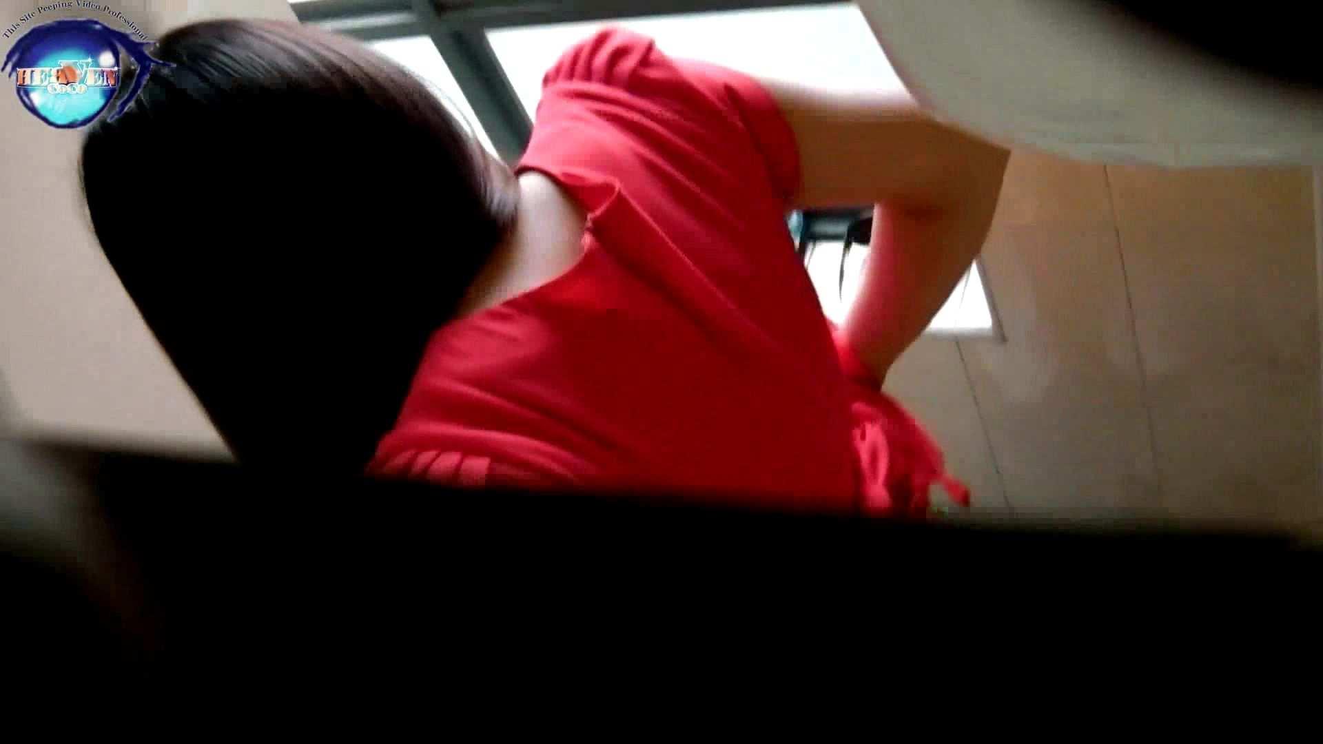 【世界の射窓から】世界の射窓から vol.26後編 美しいOLの裸体  83pic 20