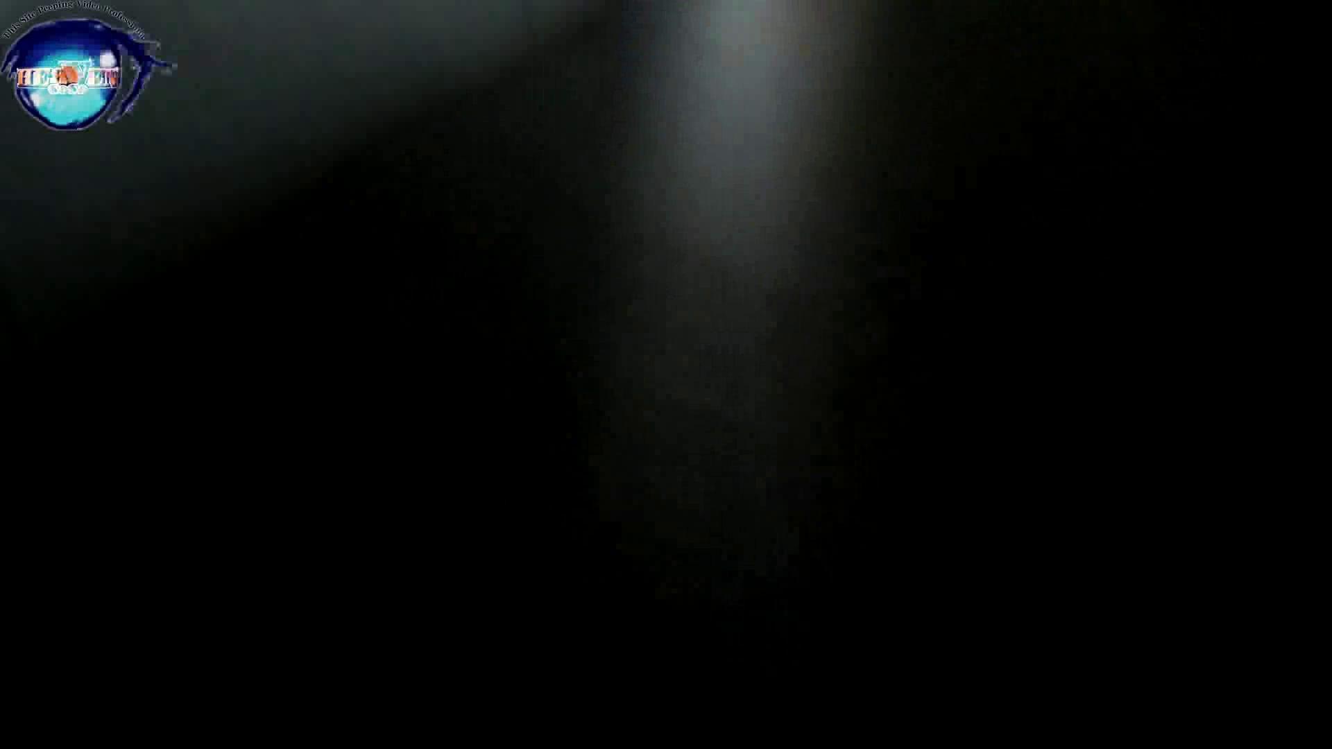 【世界の射窓から】世界の射窓から vol.26後編 美しいOLの裸体  83pic 32