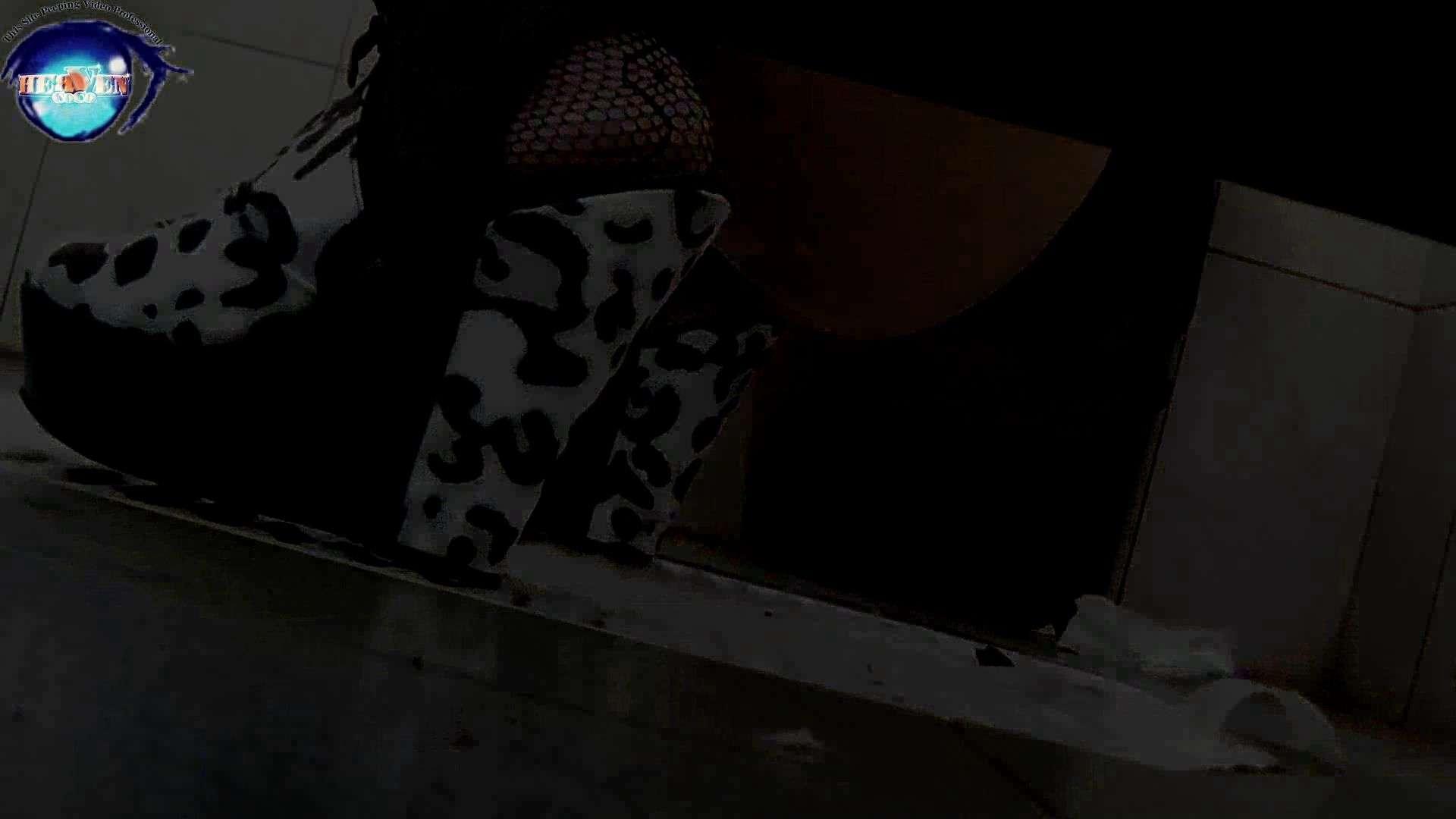 【世界の射窓から】世界の射窓から vol.26後編 美しいOLの裸体   洗面所突入  83pic 41