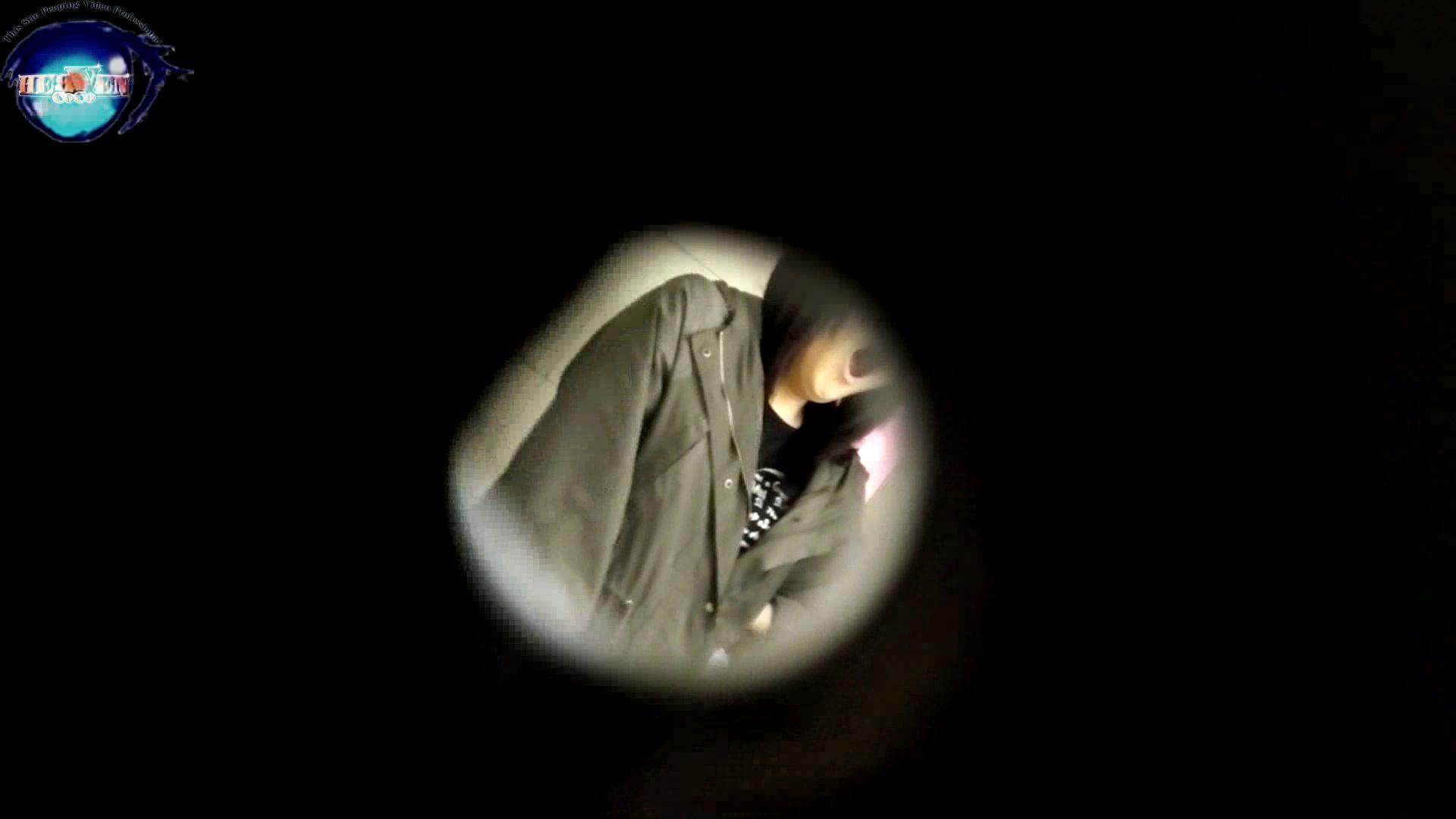 【世界の射窓から】世界の射窓から vol.26後編 美しいOLの裸体   洗面所突入  83pic 51