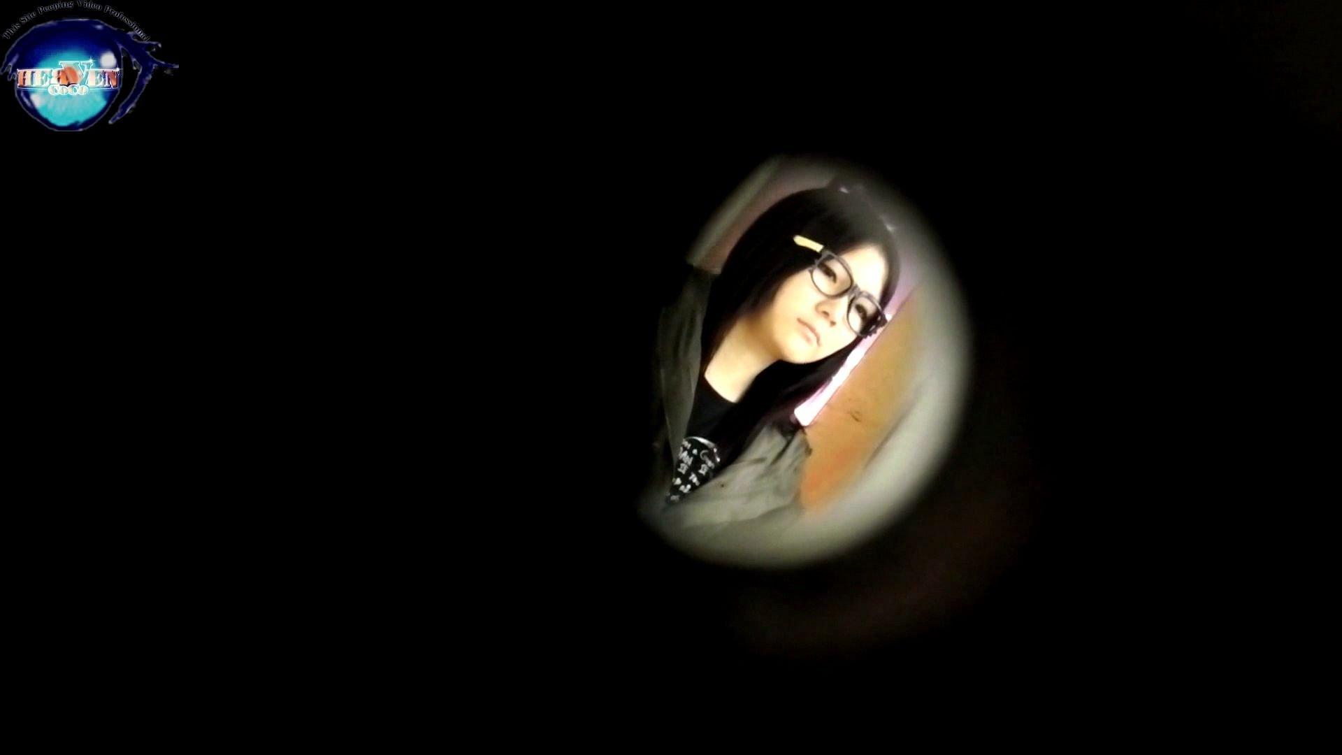 【世界の射窓から】世界の射窓から vol.26後編 美しいOLの裸体  83pic 52