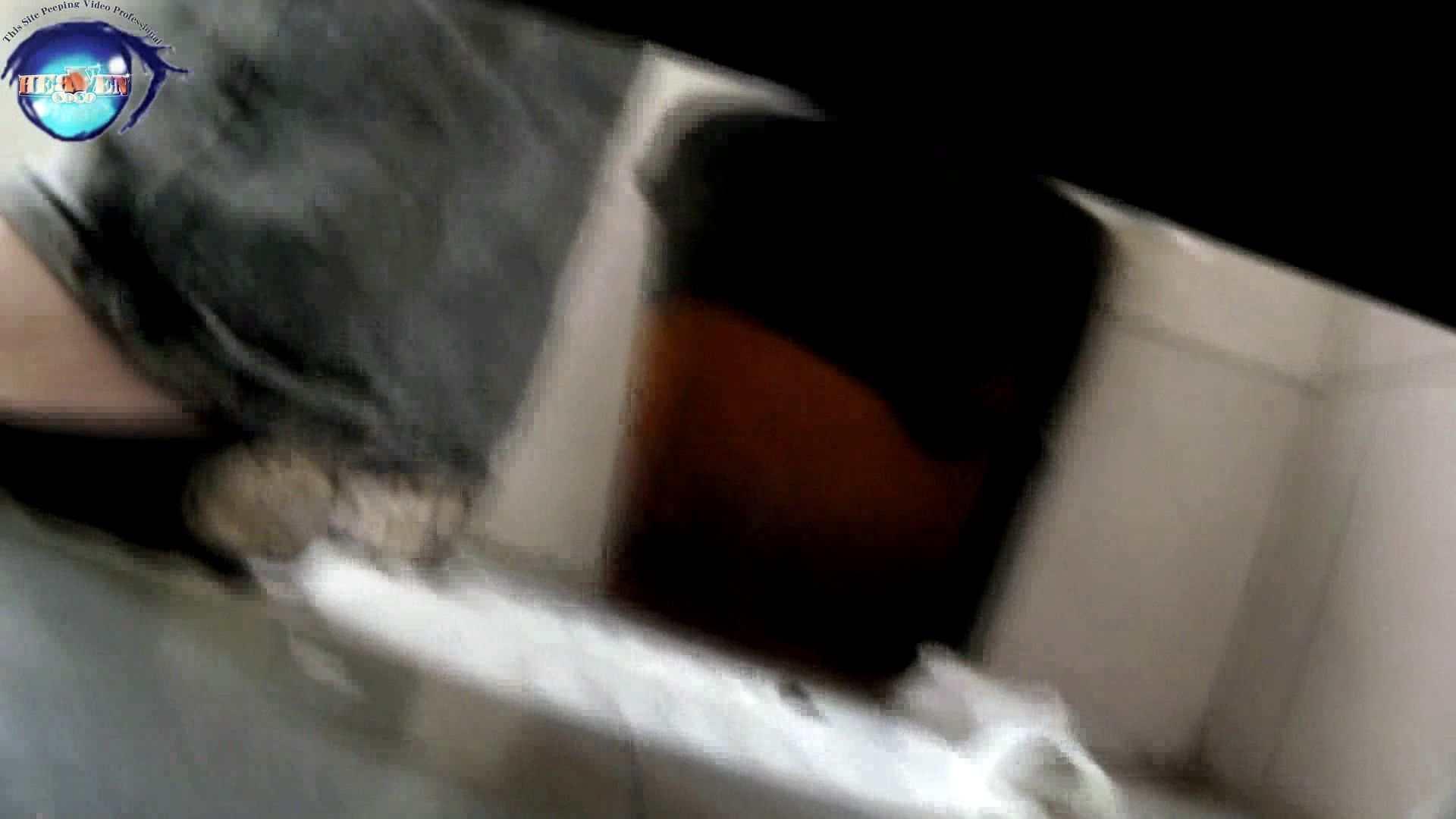 【世界の射窓から】世界の射窓から vol.26後編 美しいOLの裸体  83pic 56