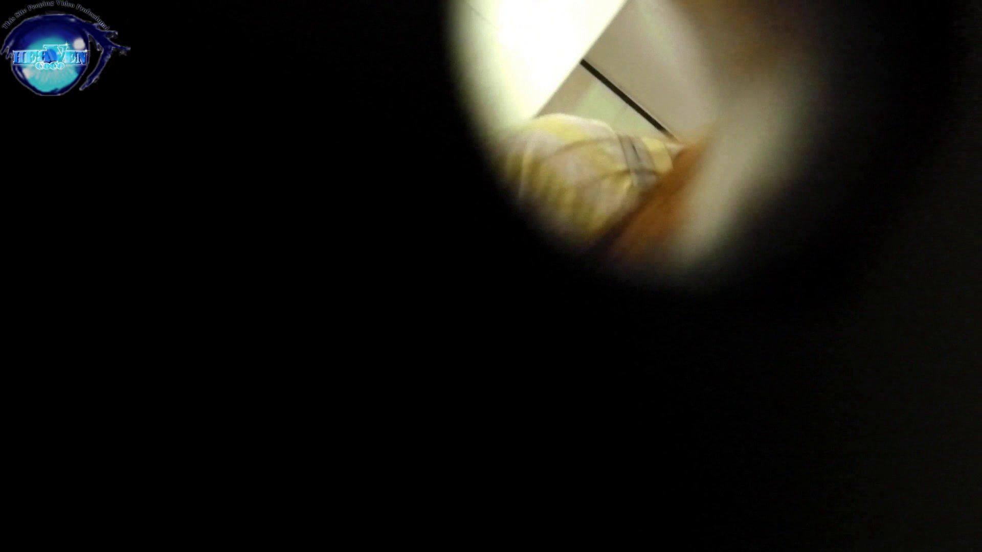 【世界の射窓から~ステーション編~】vol.28 無料動画に登場したモデルつい本番登場!!後編 美しいOLの裸体 | モデル  93pic 1