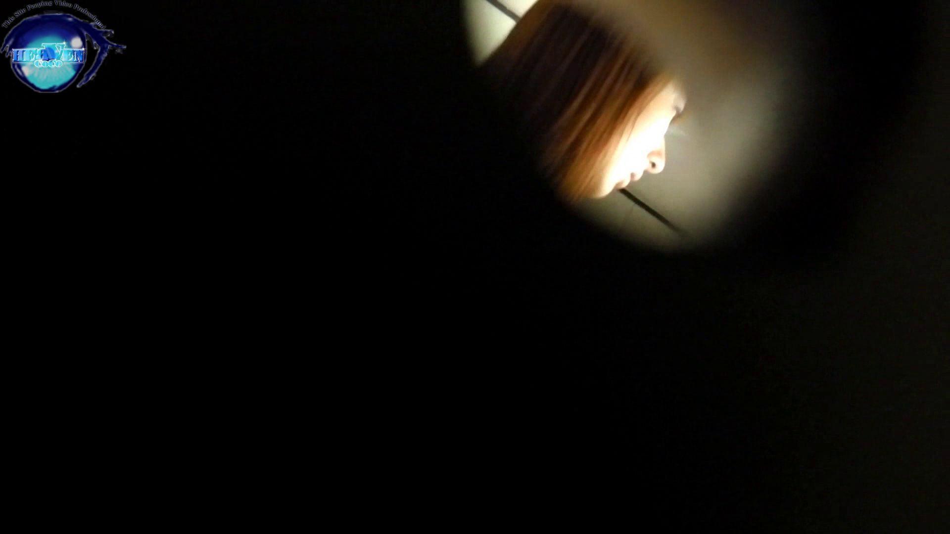 【世界の射窓から~ステーション編~】vol.28 無料動画に登場したモデルつい本番登場!!後編 美しいOLの裸体 | モデル  93pic 4