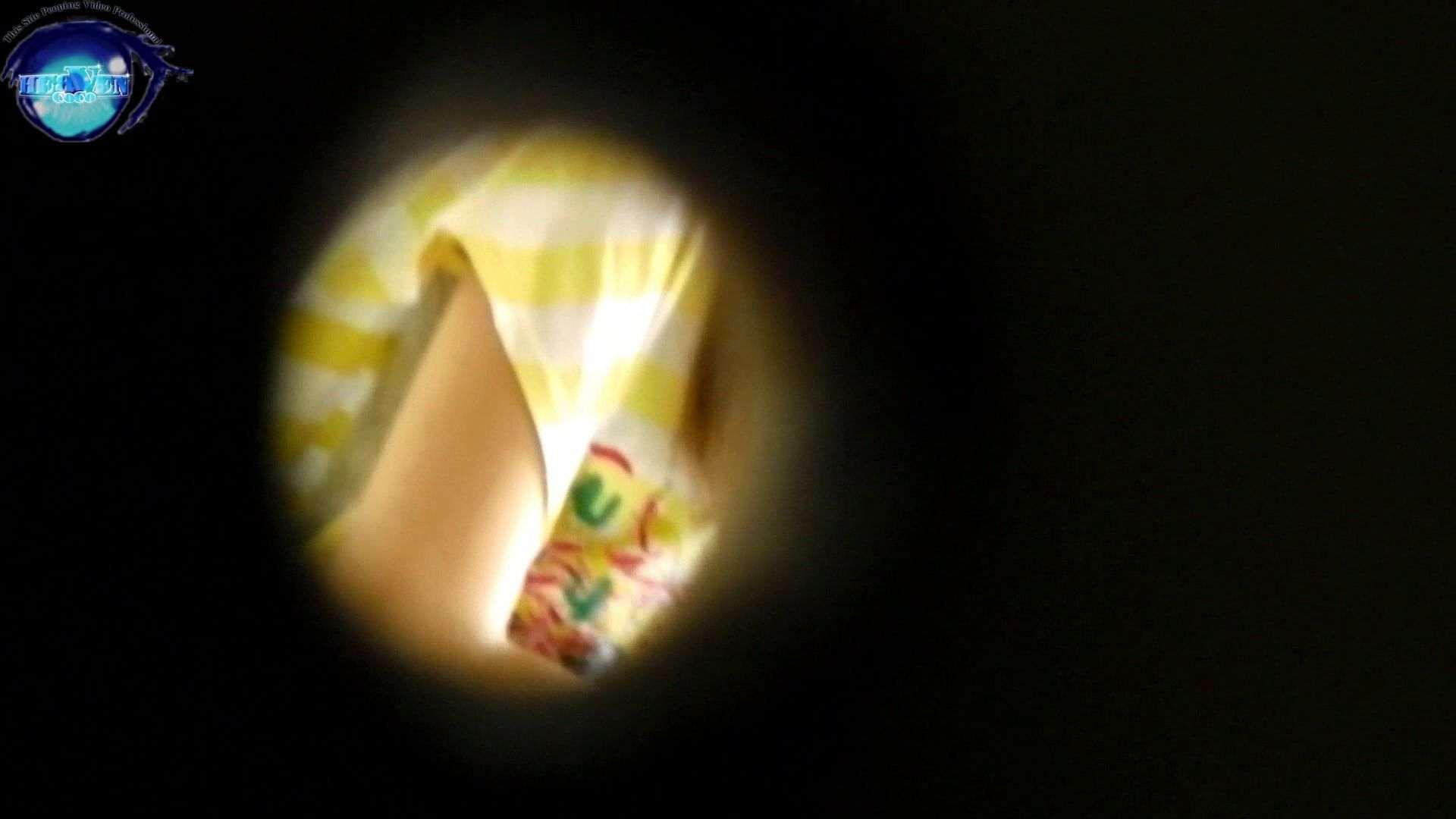 【世界の射窓から~ステーション編~】vol.28 無料動画に登場したモデルつい本番登場!!後編 美しいOLの裸体 | モデル  93pic 16
