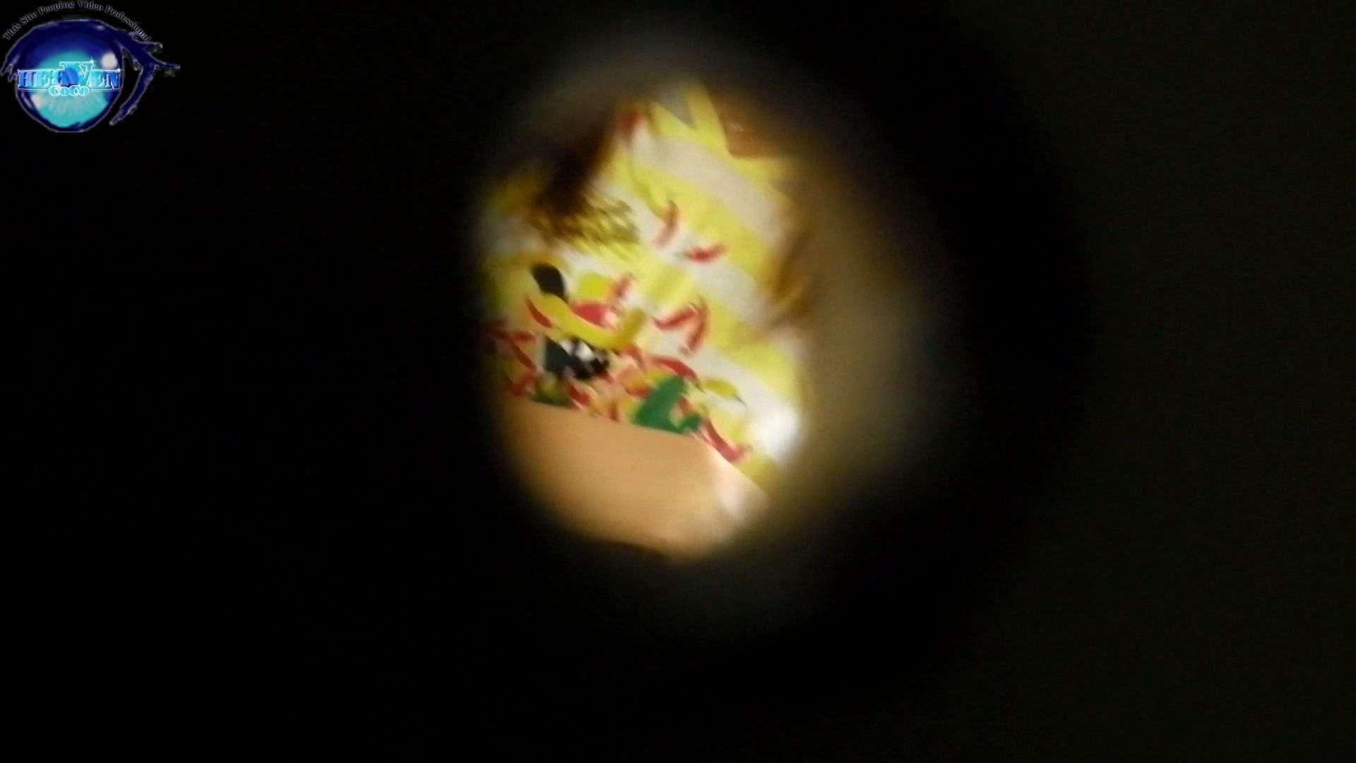 【世界の射窓から~ステーション編~】vol.28 無料動画に登場したモデルつい本番登場!!後編 本番映像 えろ無修正画像 93pic 23