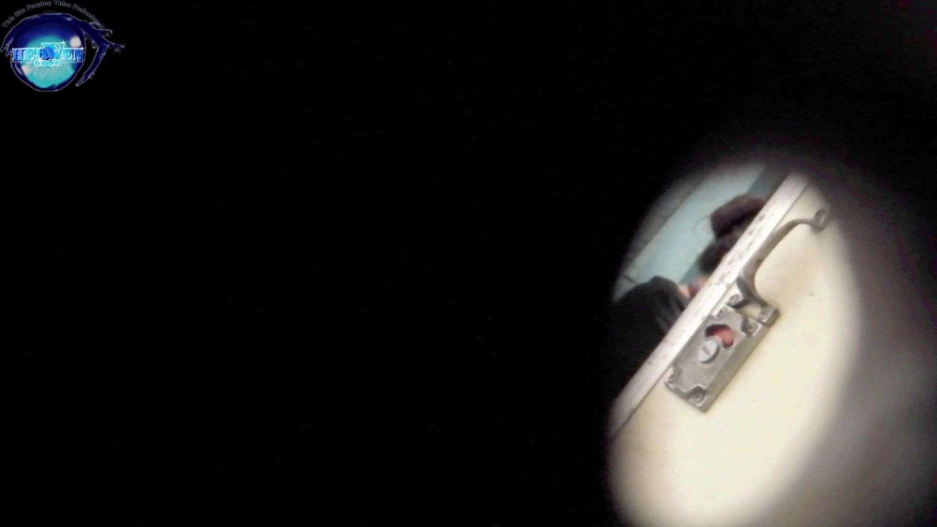 【世界の射窓から~ステーション編~】vol.28 無料動画に登場したモデルつい本番登場!!後編 美しいOLの裸体  93pic 24
