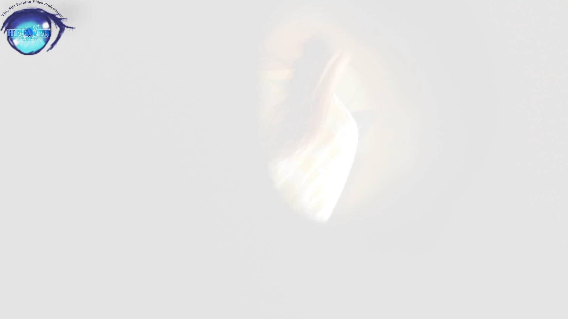 【世界の射窓から~ステーション編~】vol.28 無料動画に登場したモデルつい本番登場!!後編 美しいOLの裸体  93pic 27