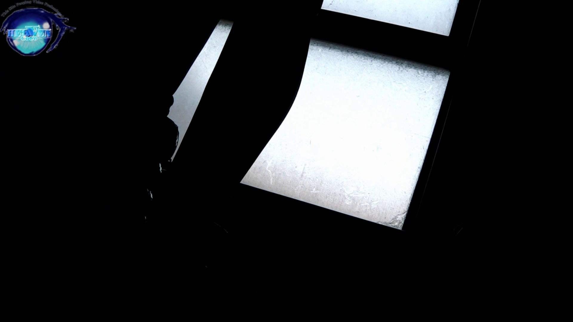 【世界の射窓から~ステーション編~】vol.28 無料動画に登場したモデルつい本番登場!!後編 美しいOLの裸体  93pic 30