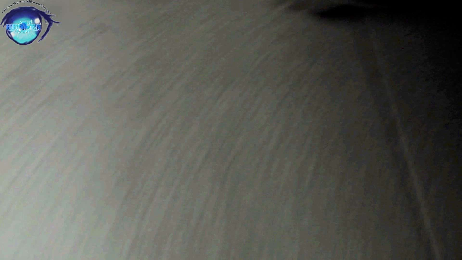 【世界の射窓から~ステーション編~】vol.28 無料動画に登場したモデルつい本番登場!!後編 美しいOLの裸体 | モデル  93pic 34