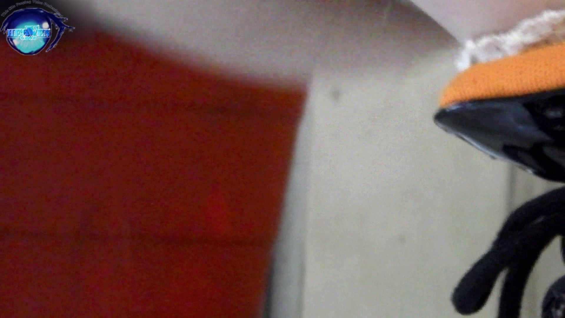 【世界の射窓から~ステーション編~】vol.28 無料動画に登場したモデルつい本番登場!!後編 美しいOLの裸体  93pic 45