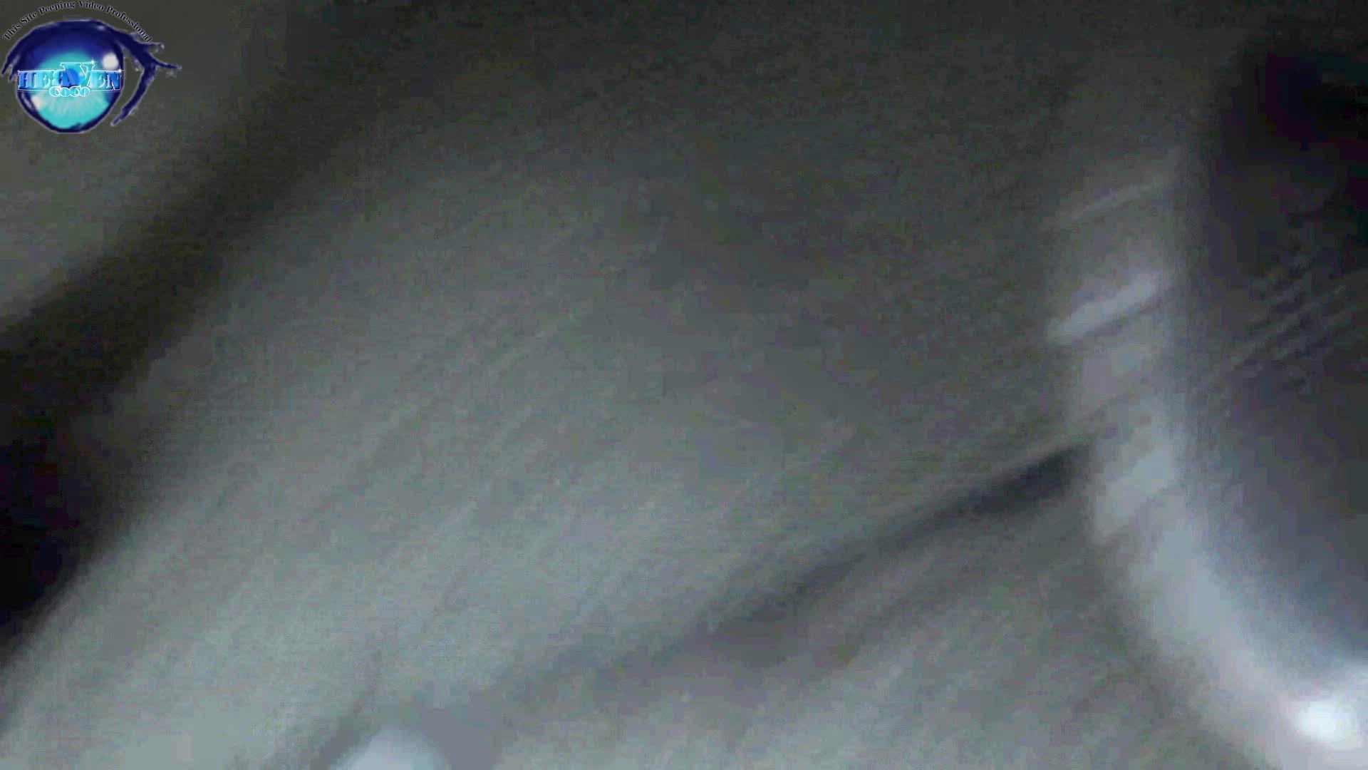 【世界の射窓から~ステーション編~】vol.28 無料動画に登場したモデルつい本番登場!!後編 美しいOLの裸体  93pic 48