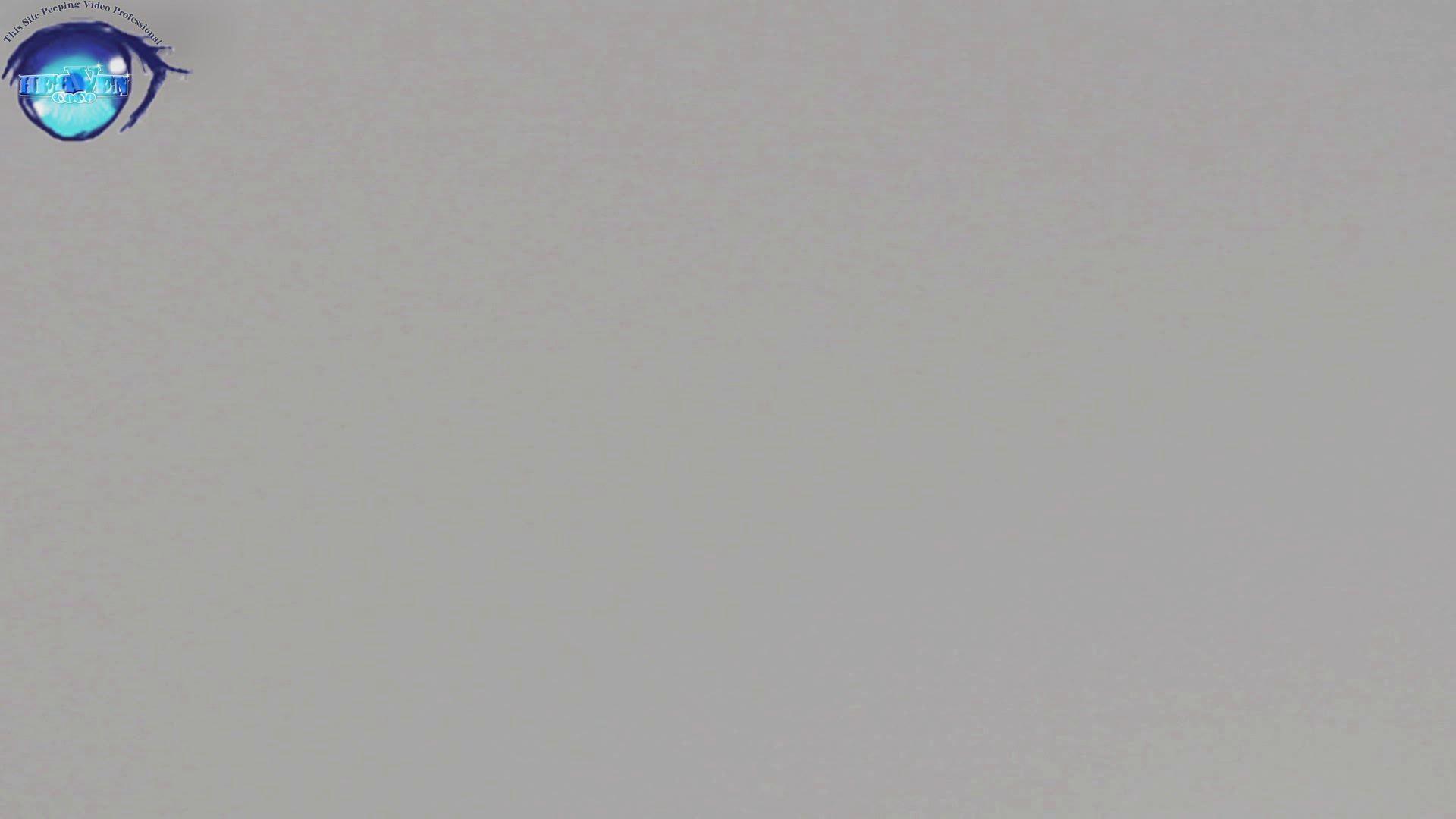 【世界の射窓から~ステーション編~】vol.28 無料動画に登場したモデルつい本番登場!!後編 美しいOLの裸体 | モデル  93pic 49
