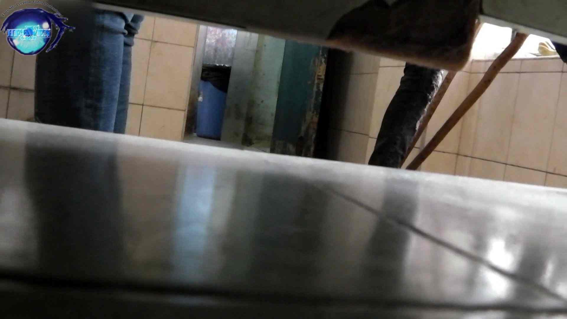 【世界の射窓から~ステーション編~】vol.28 無料動画に登場したモデルつい本番登場!!後編 美しいOLの裸体  93pic 51