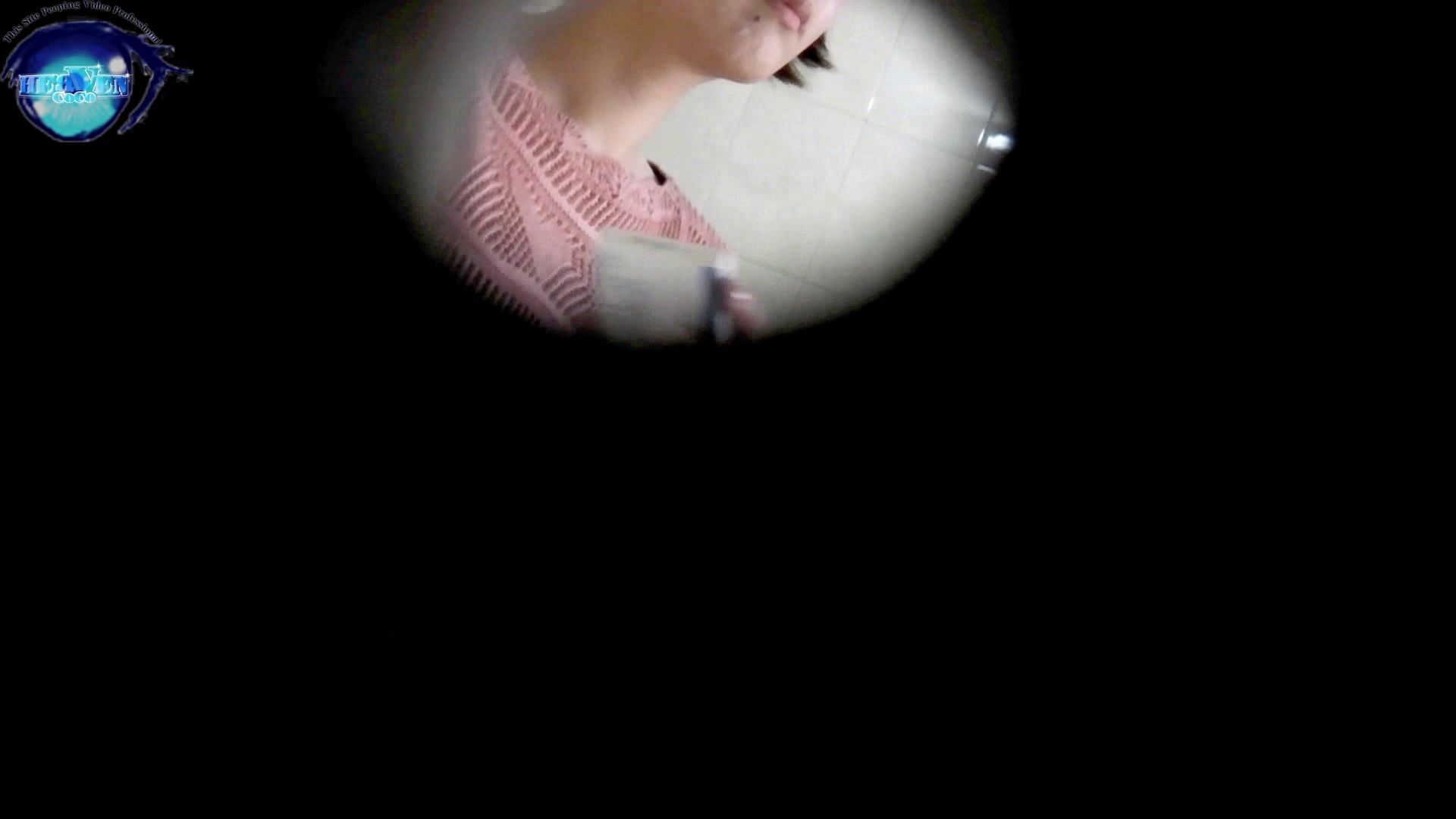 【世界の射窓から~ステーション編~】vol.28 無料動画に登場したモデルつい本番登場!!後編 本番映像 えろ無修正画像 93pic 53