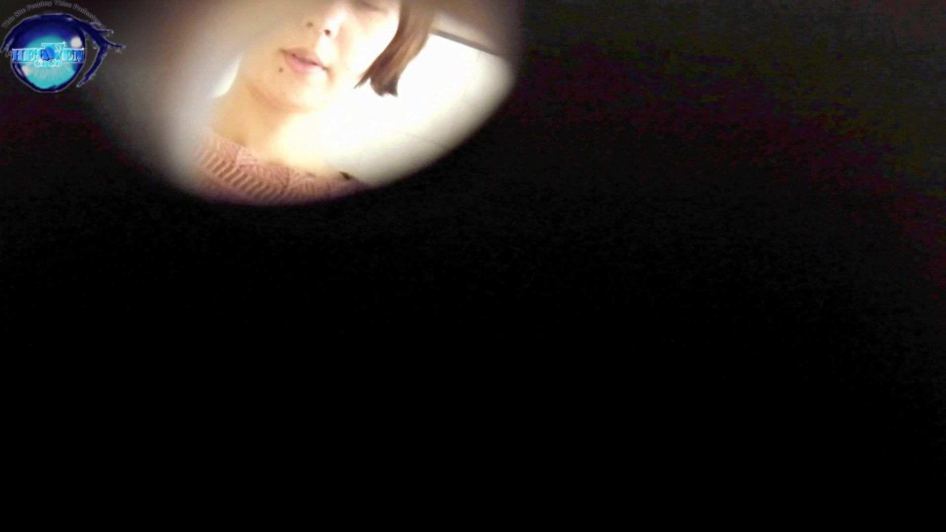 【世界の射窓から~ステーション編~】vol.28 無料動画に登場したモデルつい本番登場!!後編 美しいOLの裸体  93pic 57