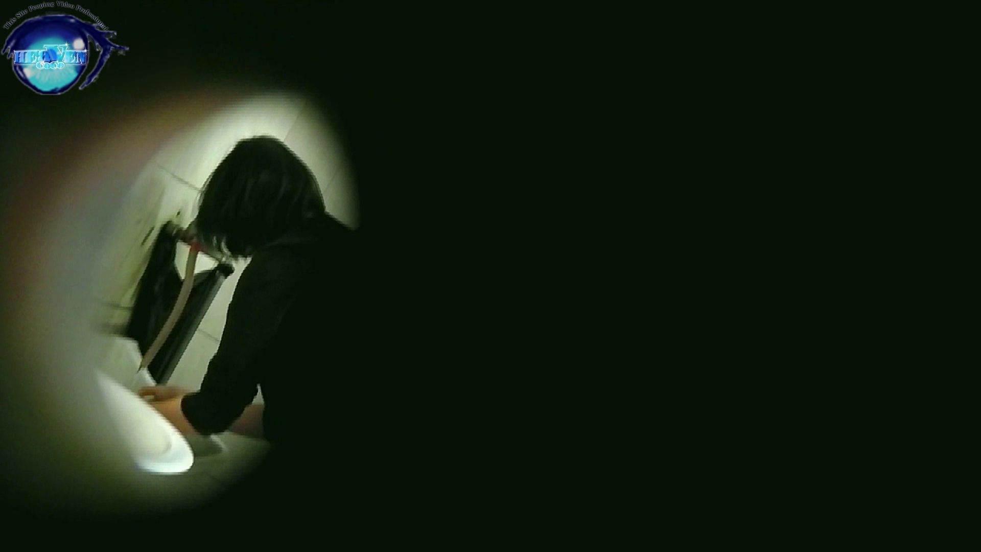 世界の射窓から vol.29 洗面所突入 | 美しいOLの裸体  71pic 1
