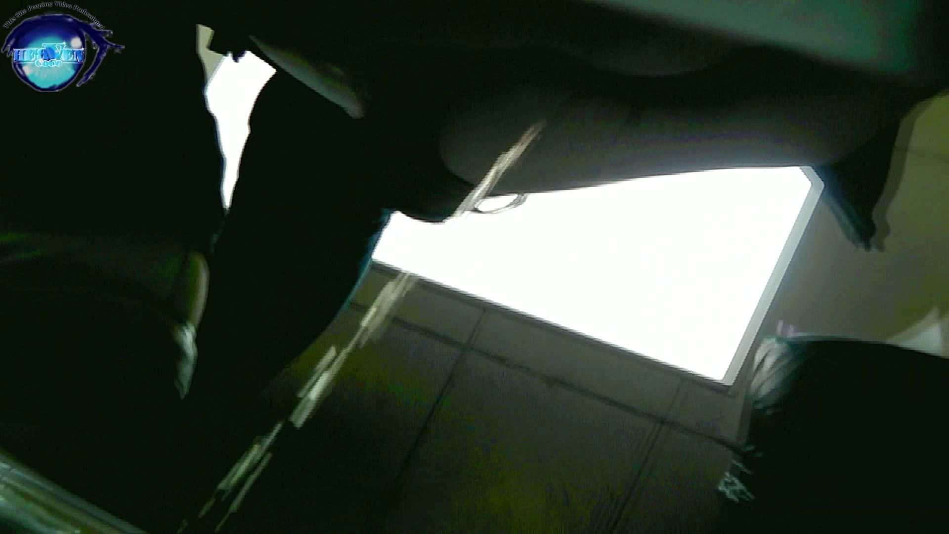 世界の射窓から vol.29 洗面所突入 | 美しいOLの裸体  71pic 17