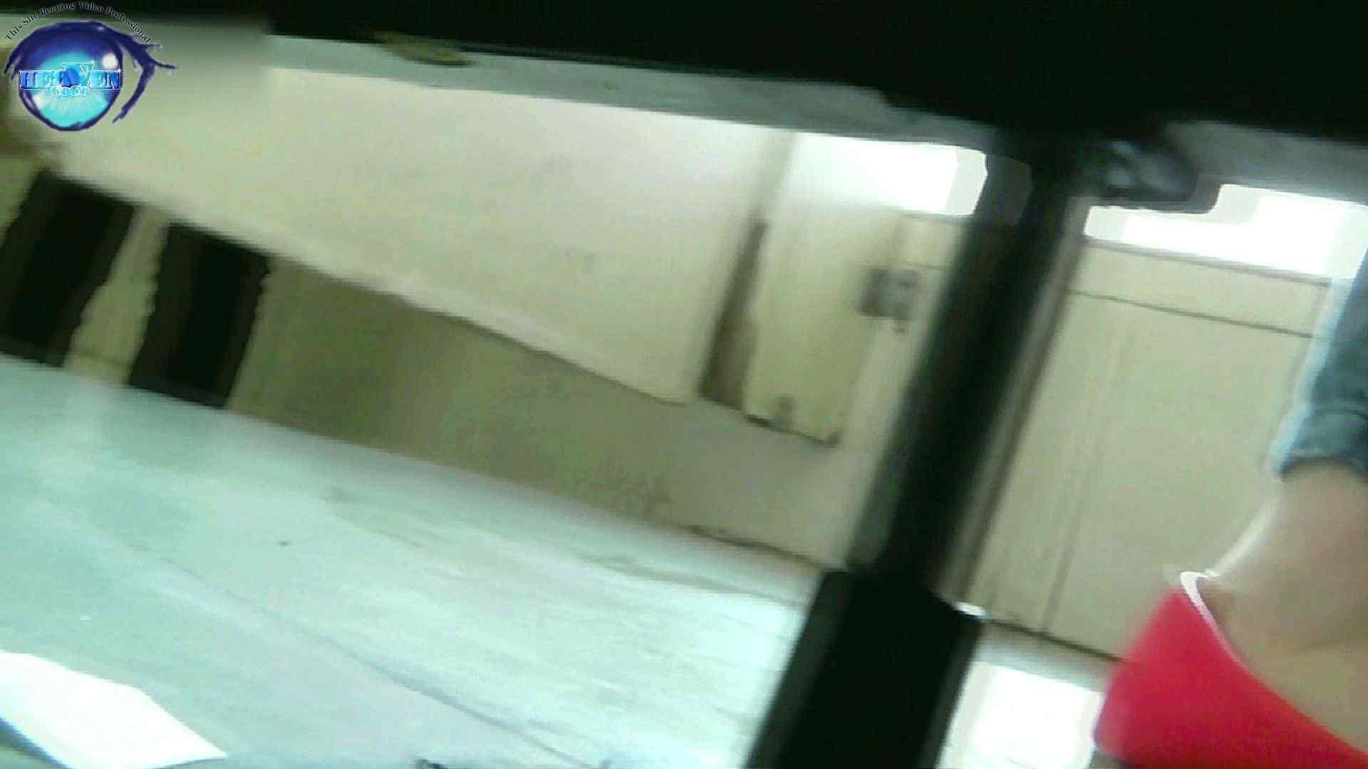 世界の射窓から vol.29 洗面所突入 | 美しいOLの裸体  71pic 29