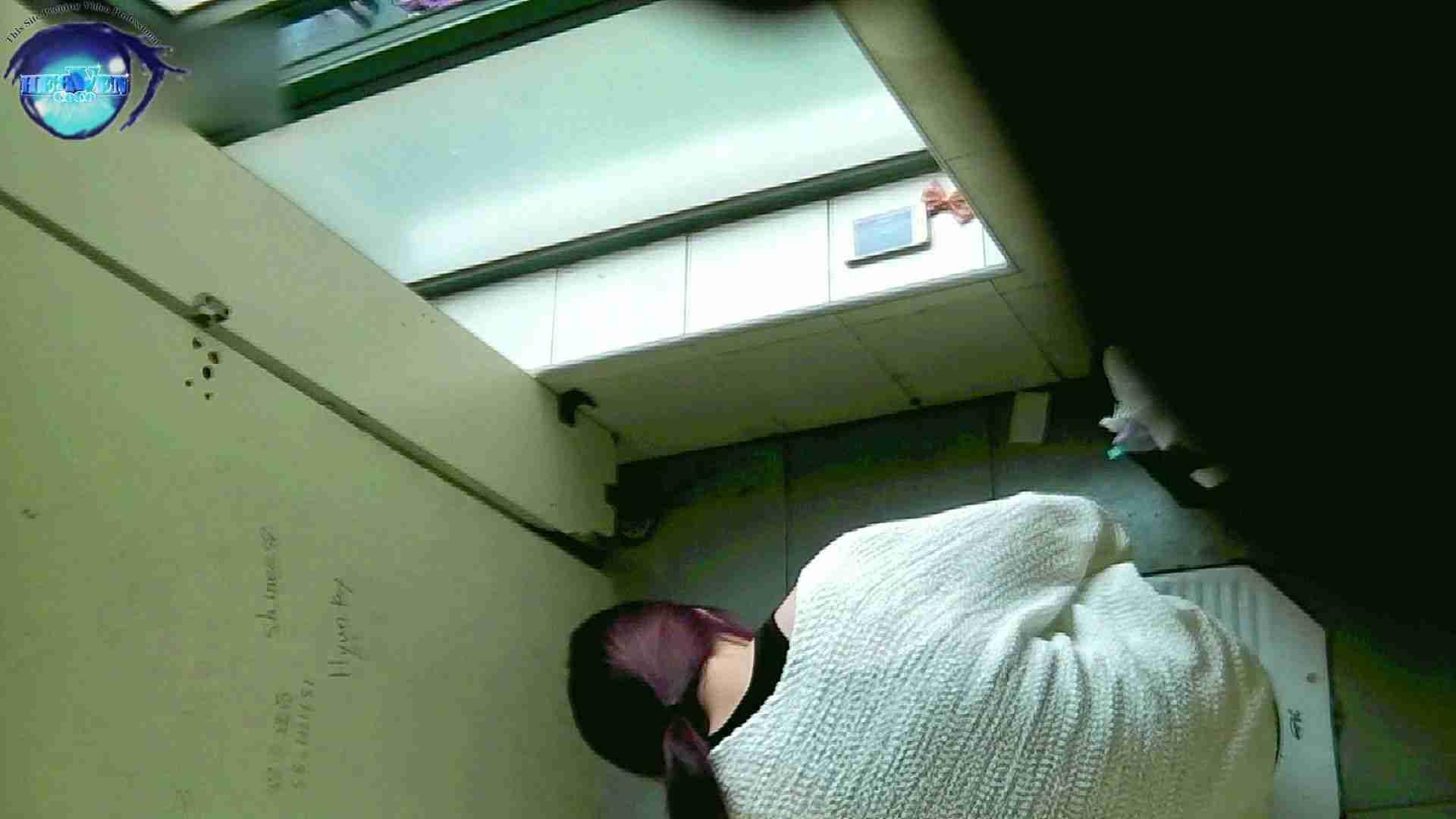 世界の射窓から vol.29 洗面所突入 | 美しいOLの裸体  71pic 35