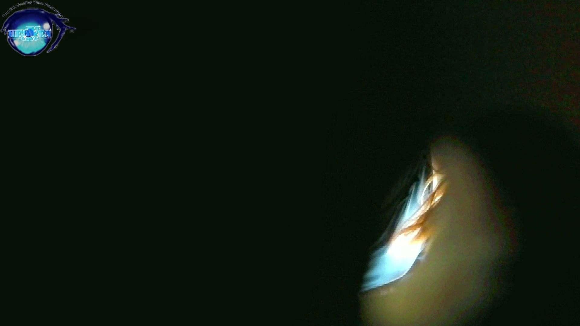 世界の射窓から vol.29 洗面所突入 | 美しいOLの裸体  71pic 49
