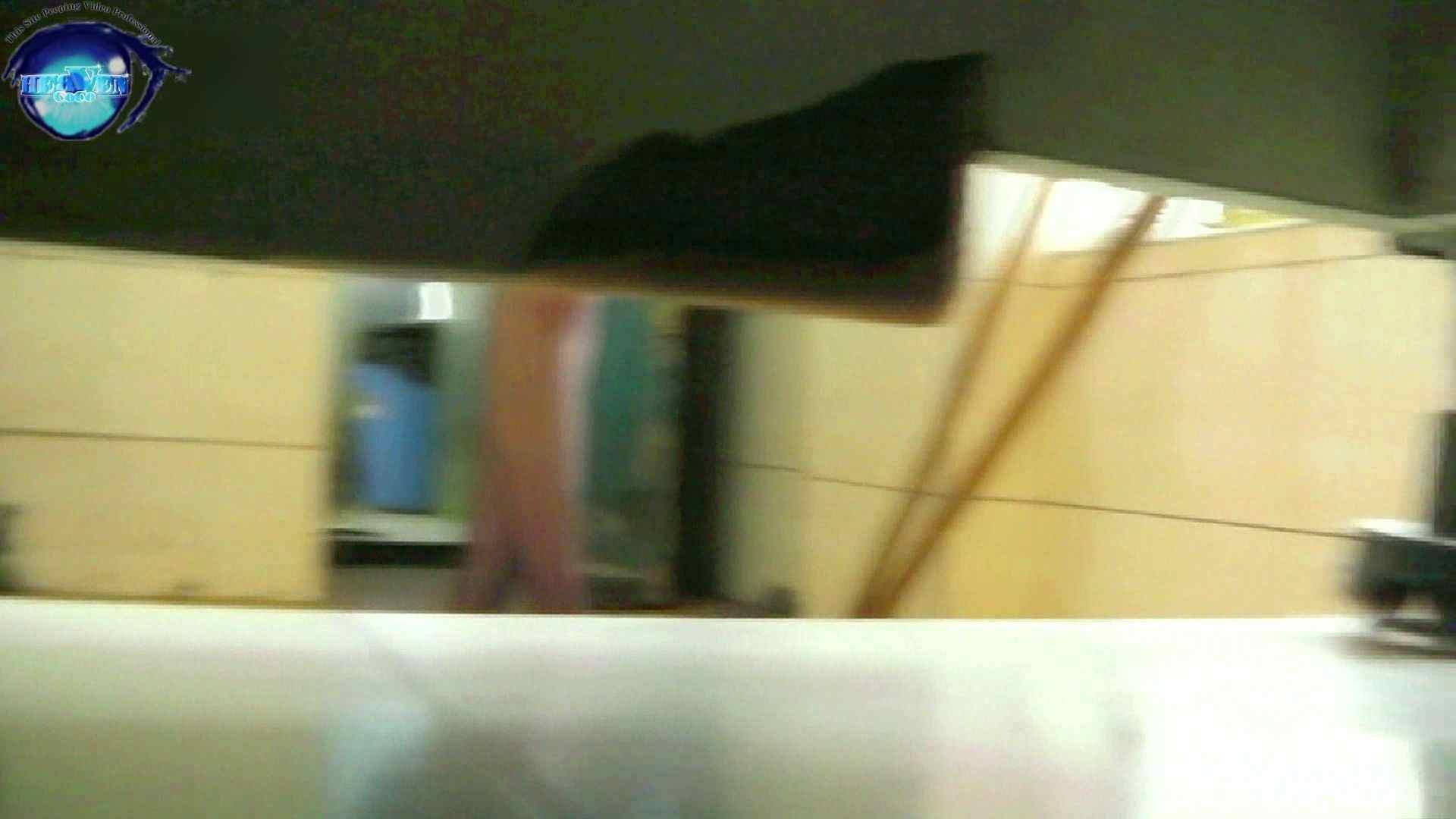 世界の射窓から vol.29 洗面所突入 | 美しいOLの裸体  71pic 57