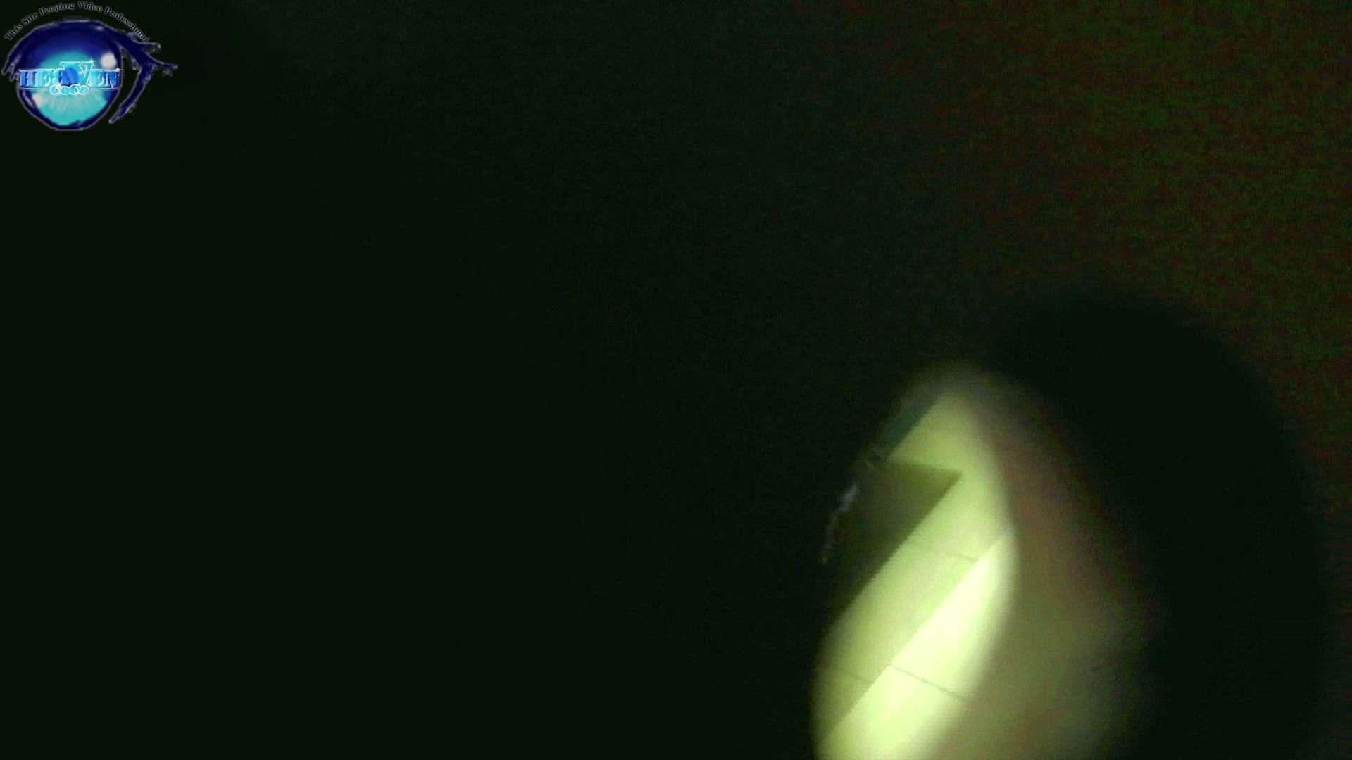 世界の射窓から vol.29 洗面所突入 | 美しいOLの裸体  71pic 61