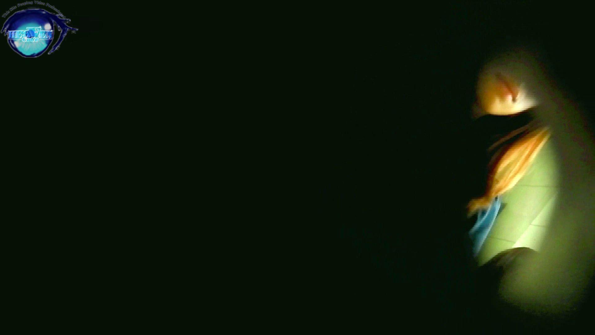 世界の射窓から vol.29 後編 洗面所突入 | 美しいOLの裸体  105pic 1