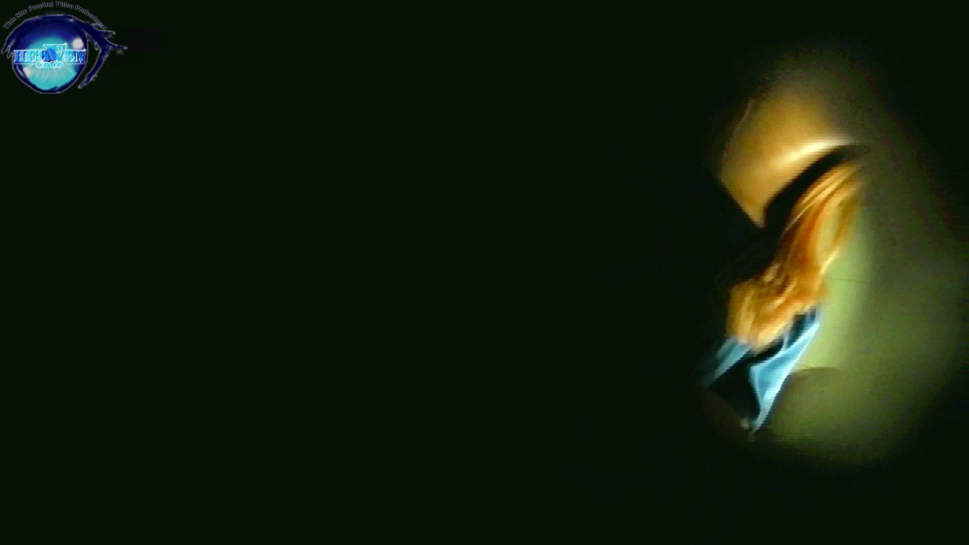 世界の射窓から vol.29 後編 洗面所突入 | 美しいOLの裸体  105pic 3
