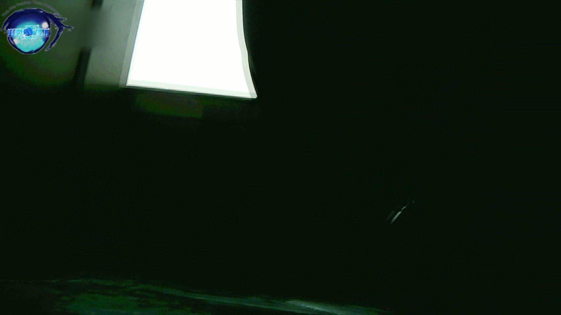 世界の射窓から vol.29 後編 洗面所突入  105pic 36