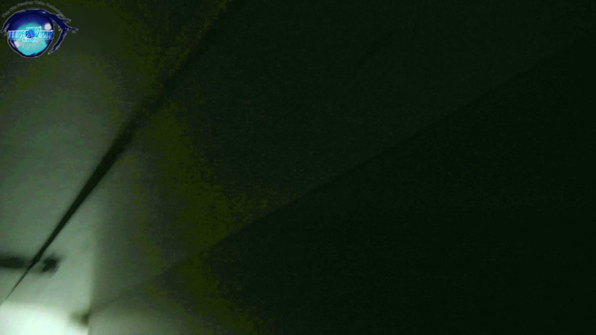 世界の射窓から vol.29 後編 洗面所突入  105pic 48