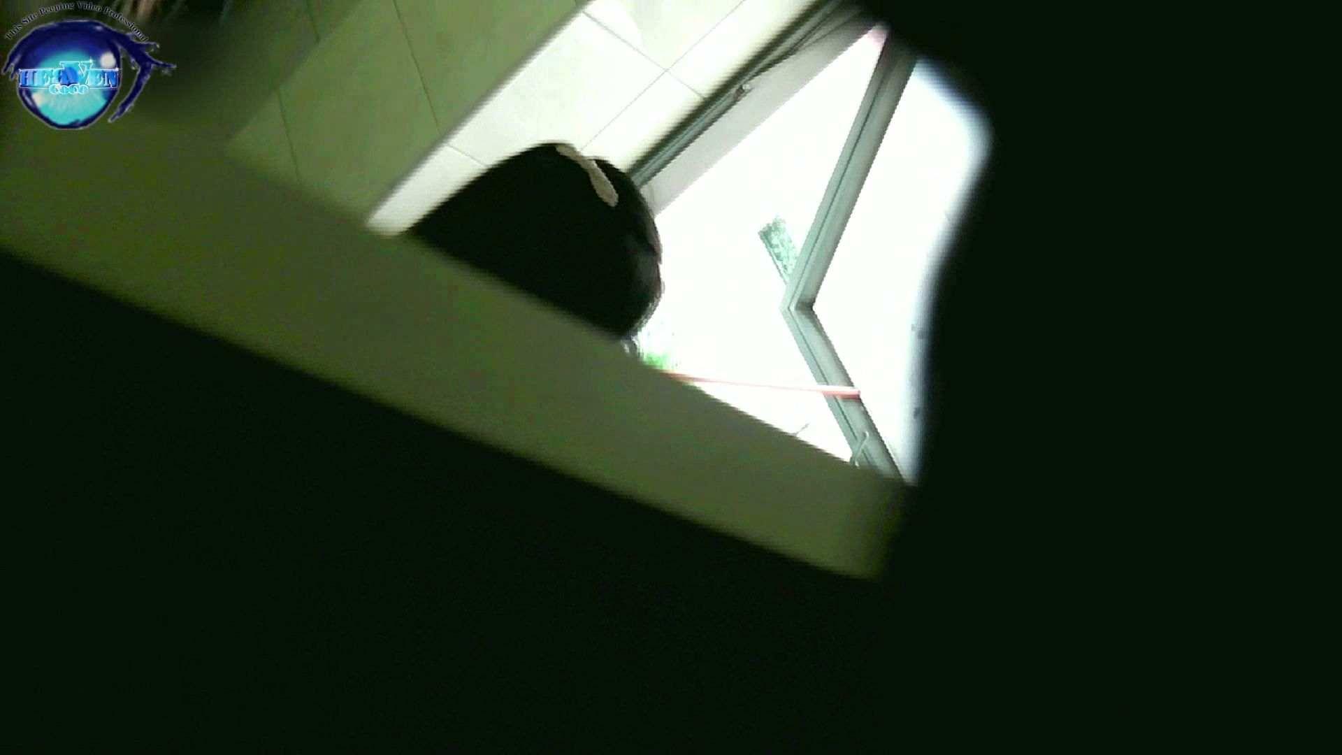 世界の射窓から vol.29 後編 洗面所突入 | 美しいOLの裸体  105pic 51