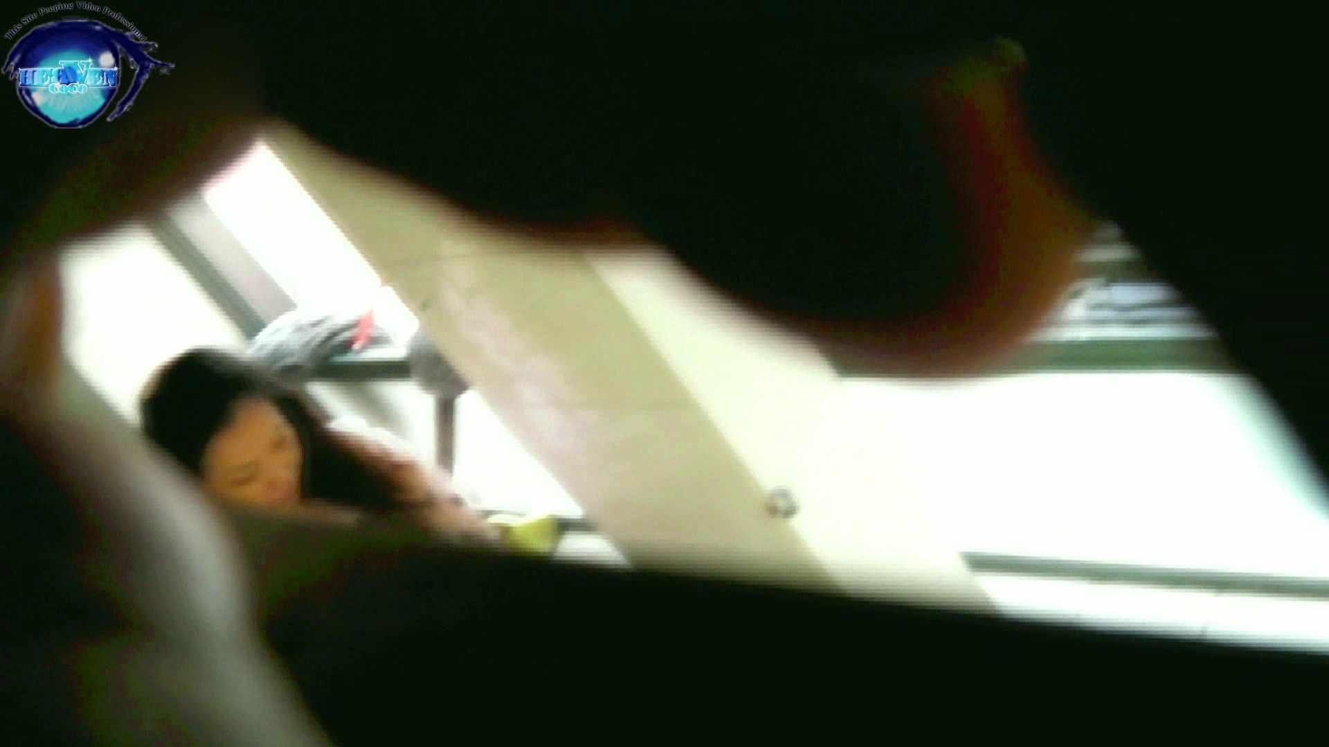 世界の射窓から vol.29 後編 洗面所突入 | 美しいOLの裸体  105pic 61