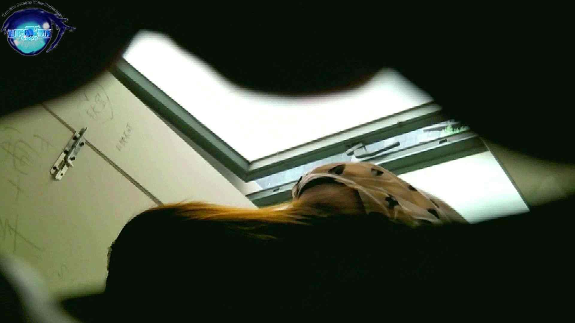世界の射窓から vol.29 後編 洗面所突入 | 美しいOLの裸体  105pic 83