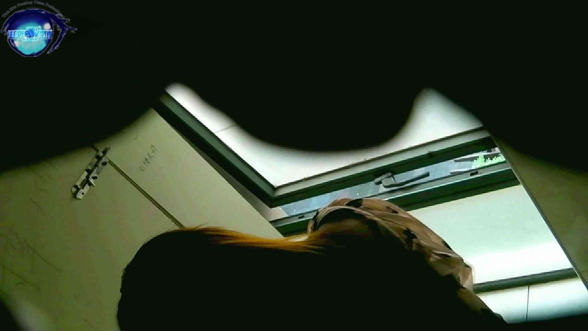 世界の射窓から vol.29 後編 洗面所突入  105pic 84