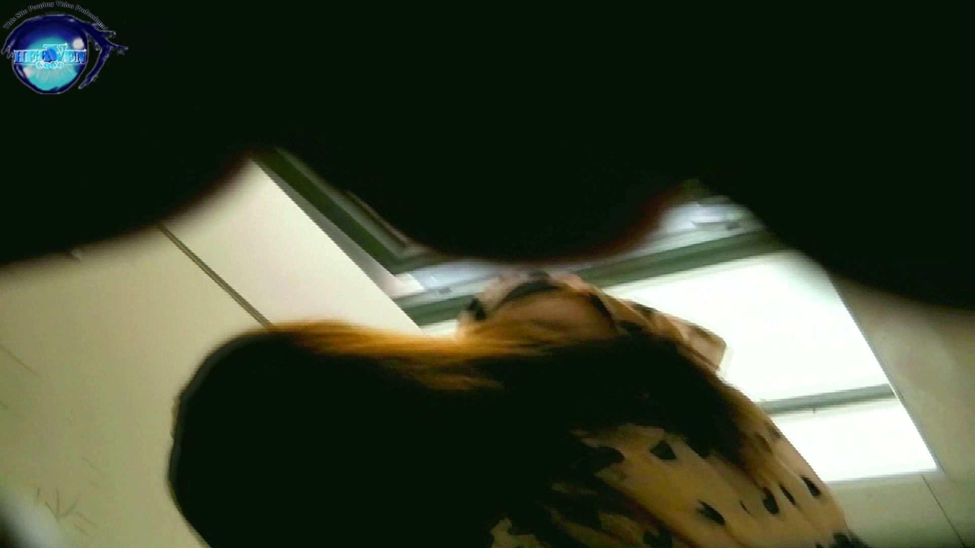世界の射窓から vol.29 後編 洗面所突入  105pic 86