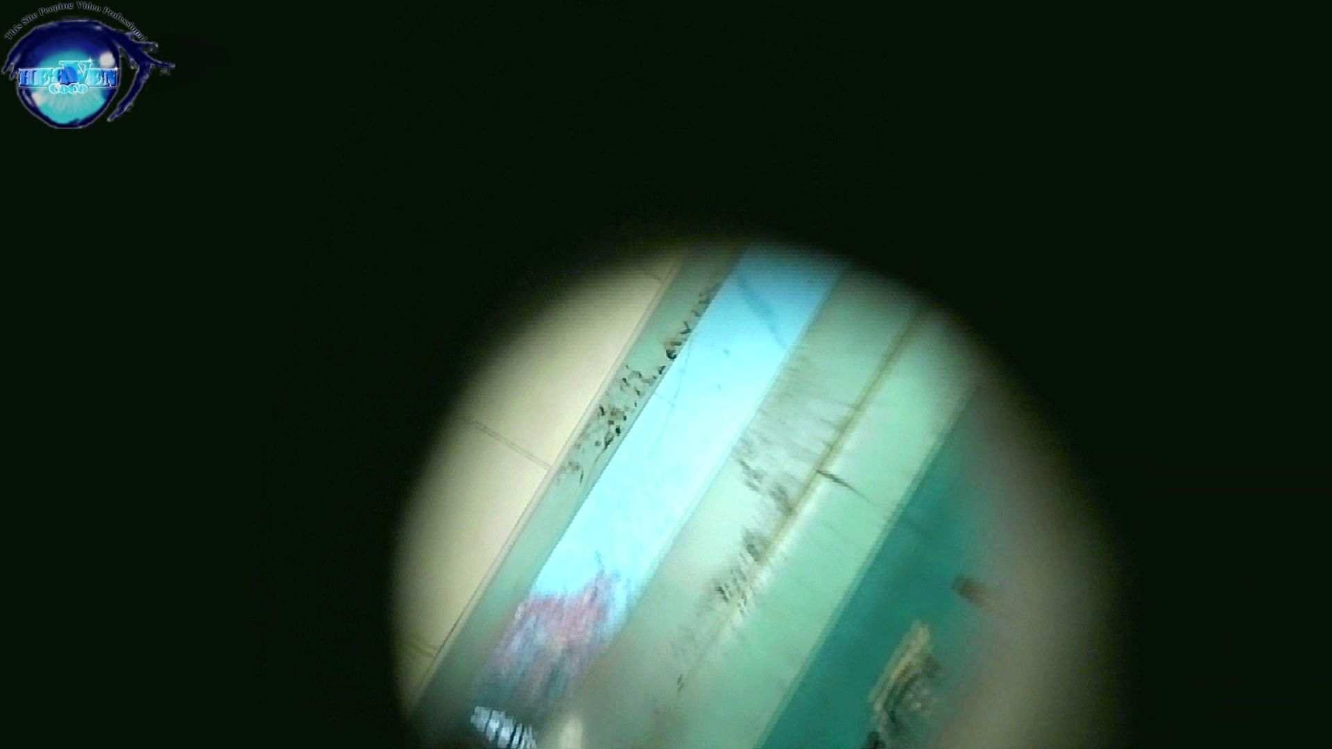 世界の射窓から vol.29 後編 洗面所突入 | 美しいOLの裸体  105pic 93