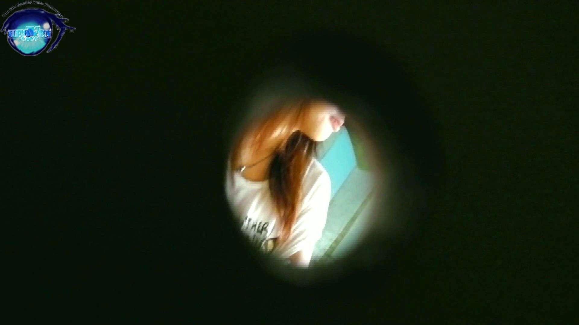 世界の射窓から vol.29 後編 洗面所突入 | 美しいOLの裸体  105pic 99