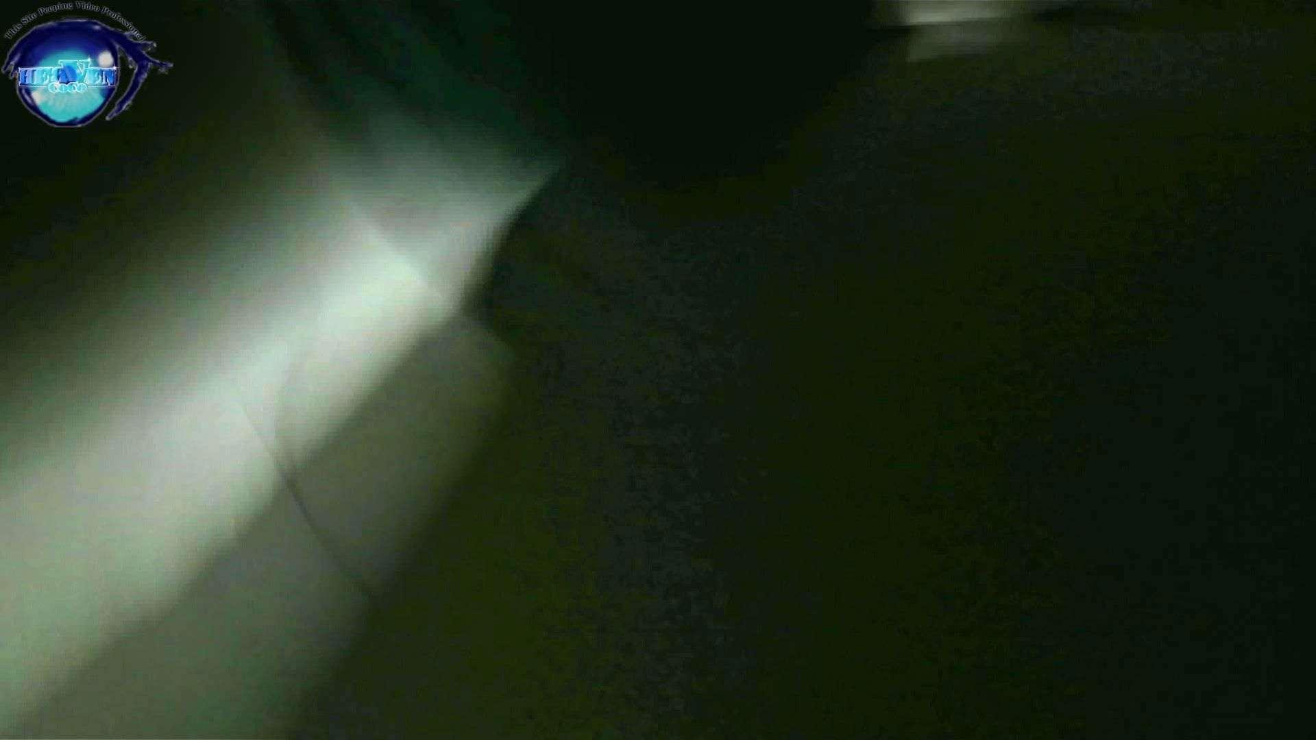 世界の射窓から vol.29 後編 洗面所突入  105pic 102