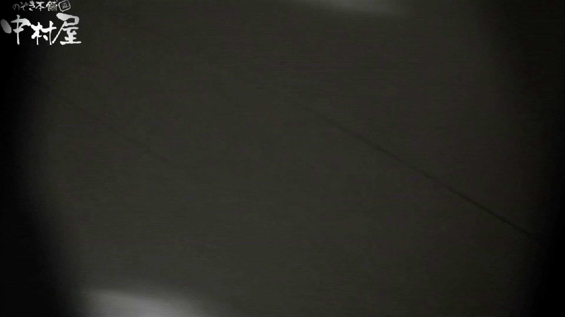 世界の射窓から vol.43 ソーニュー 前編 洗面所突入  91pic 38