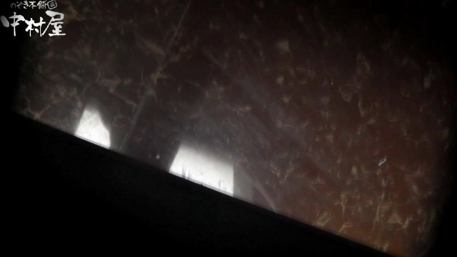 世界の射窓から vol.43 ソーニュー 前編 洗面所突入 | 美しいOLの裸体  91pic 41