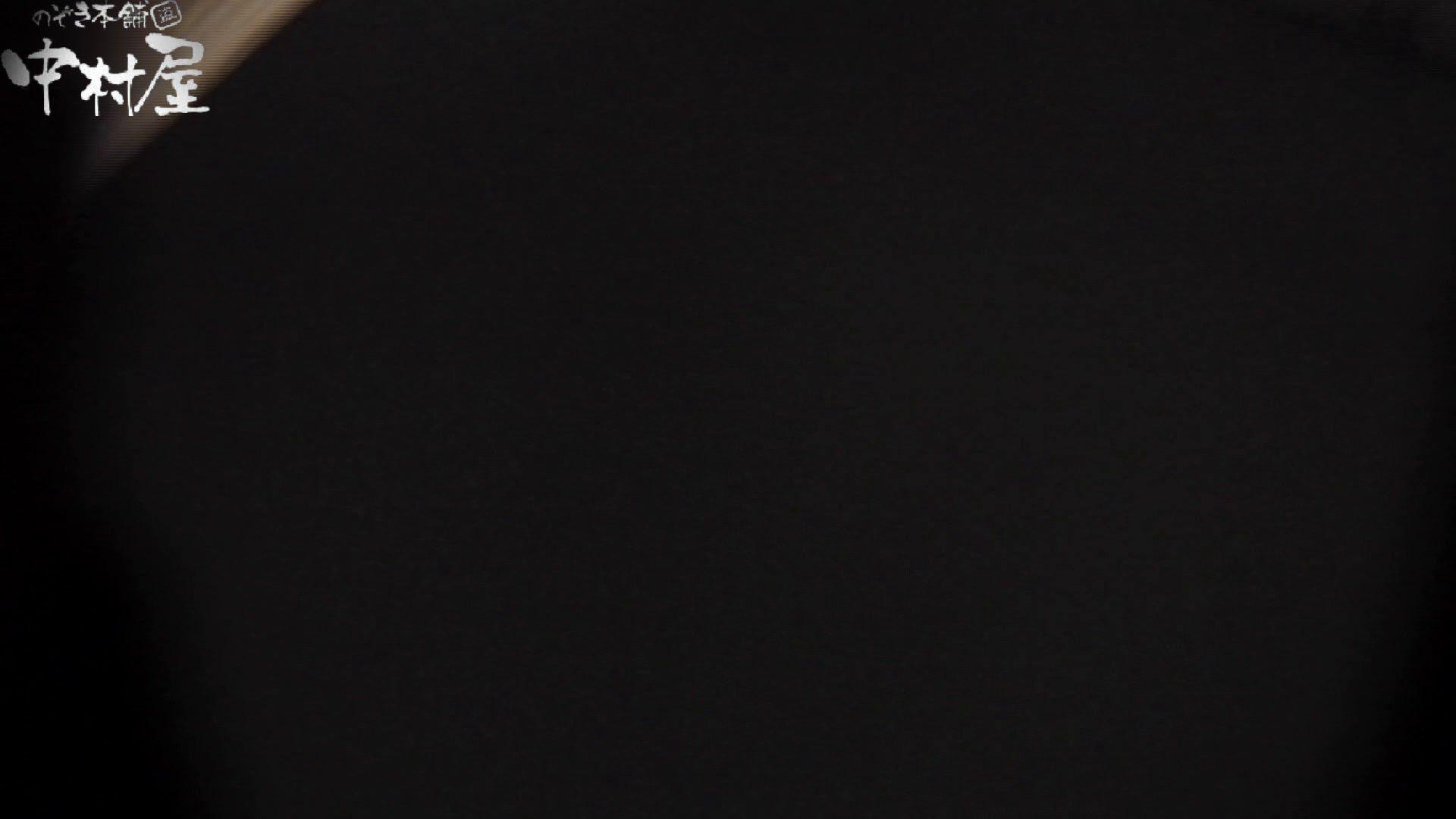 世界の射窓から vol.43 ソーニュー 前編 洗面所突入 | 美しいOLの裸体  91pic 57