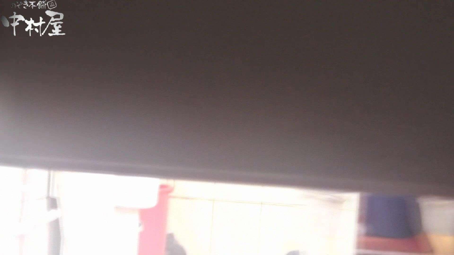 世界の射窓から vol.43 ソーニュー 前編 洗面所突入 | 美しいOLの裸体  91pic 81