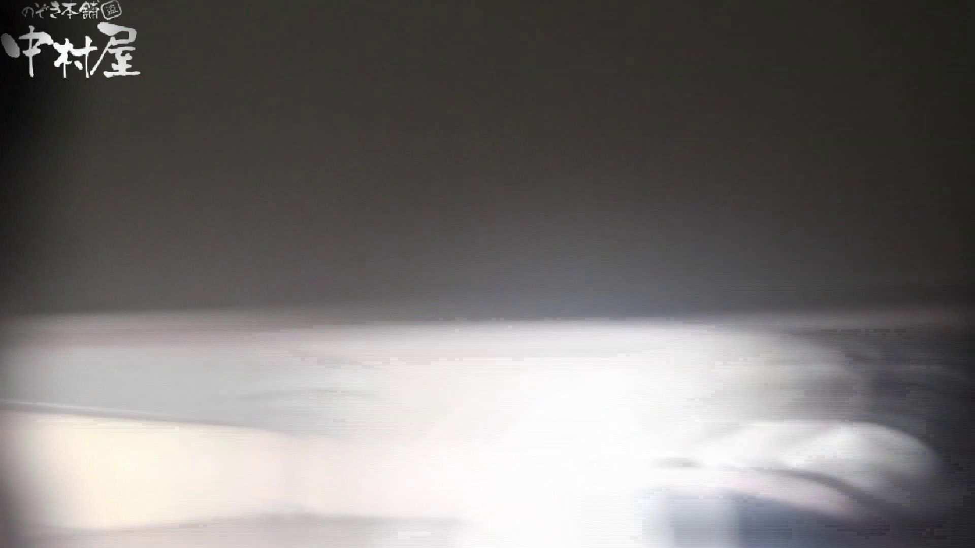世界の射窓から vol.43 ソーニュー 後編 洗面所突入  91pic 24