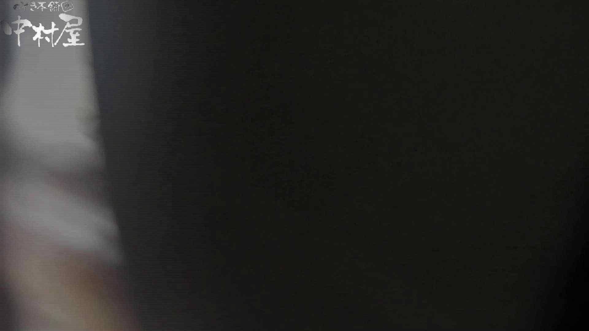 世界の射窓から vol.43 ソーニュー 後編 洗面所突入 | 美しいOLの裸体  91pic 53