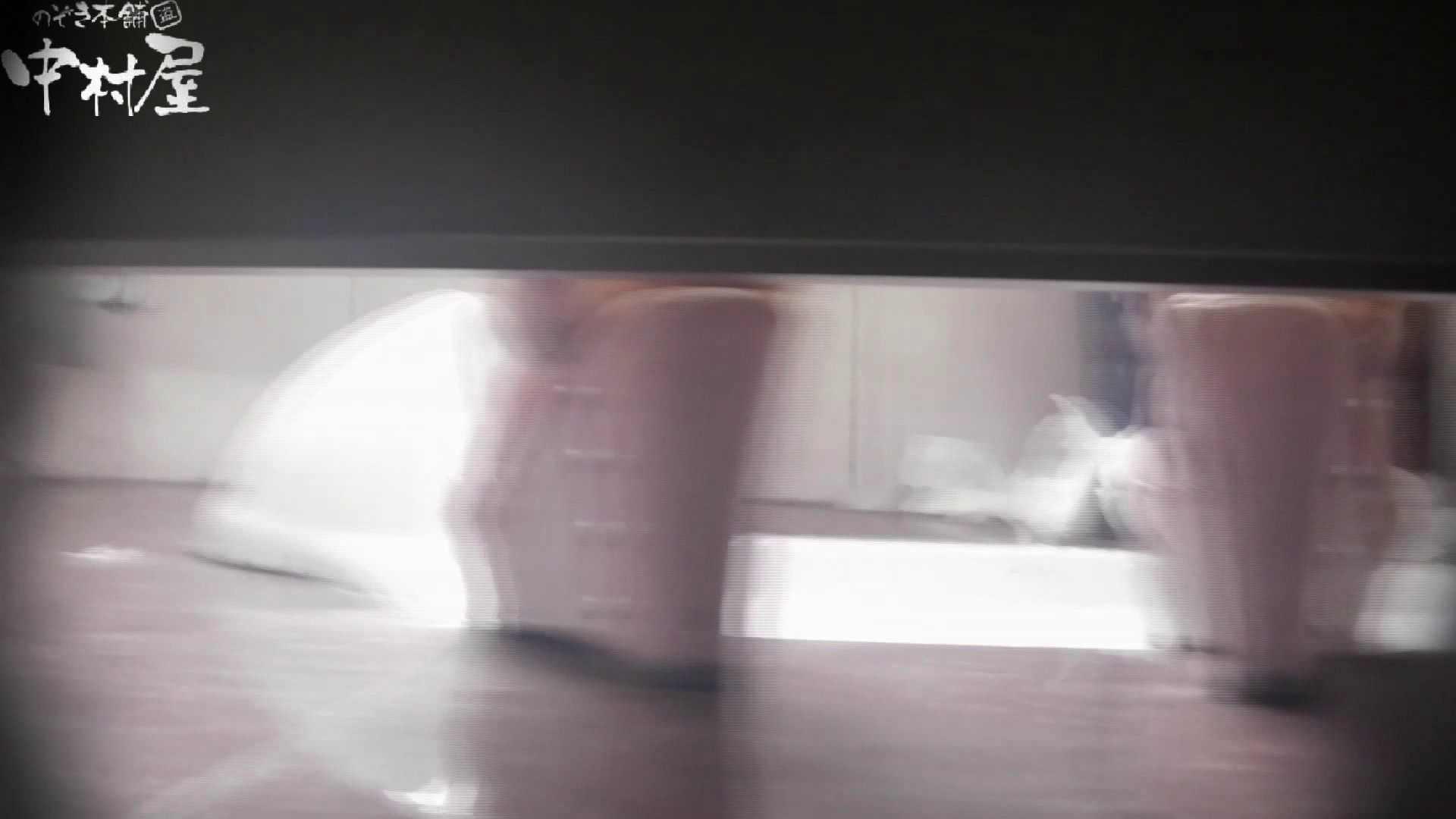 世界の射窓から vol.43 ソーニュー 後編 洗面所突入 | 美しいOLの裸体  91pic 75