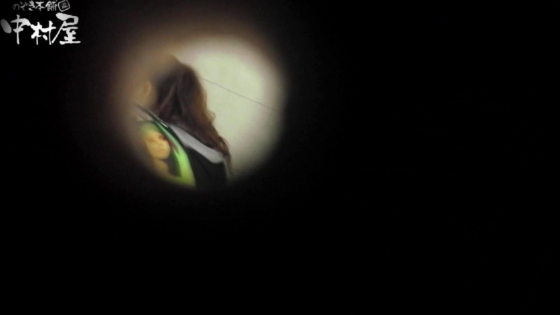 世界の射窓から vol.44 お上品そうな 洗面所突入 | 美しいOLの裸体  100pic 5