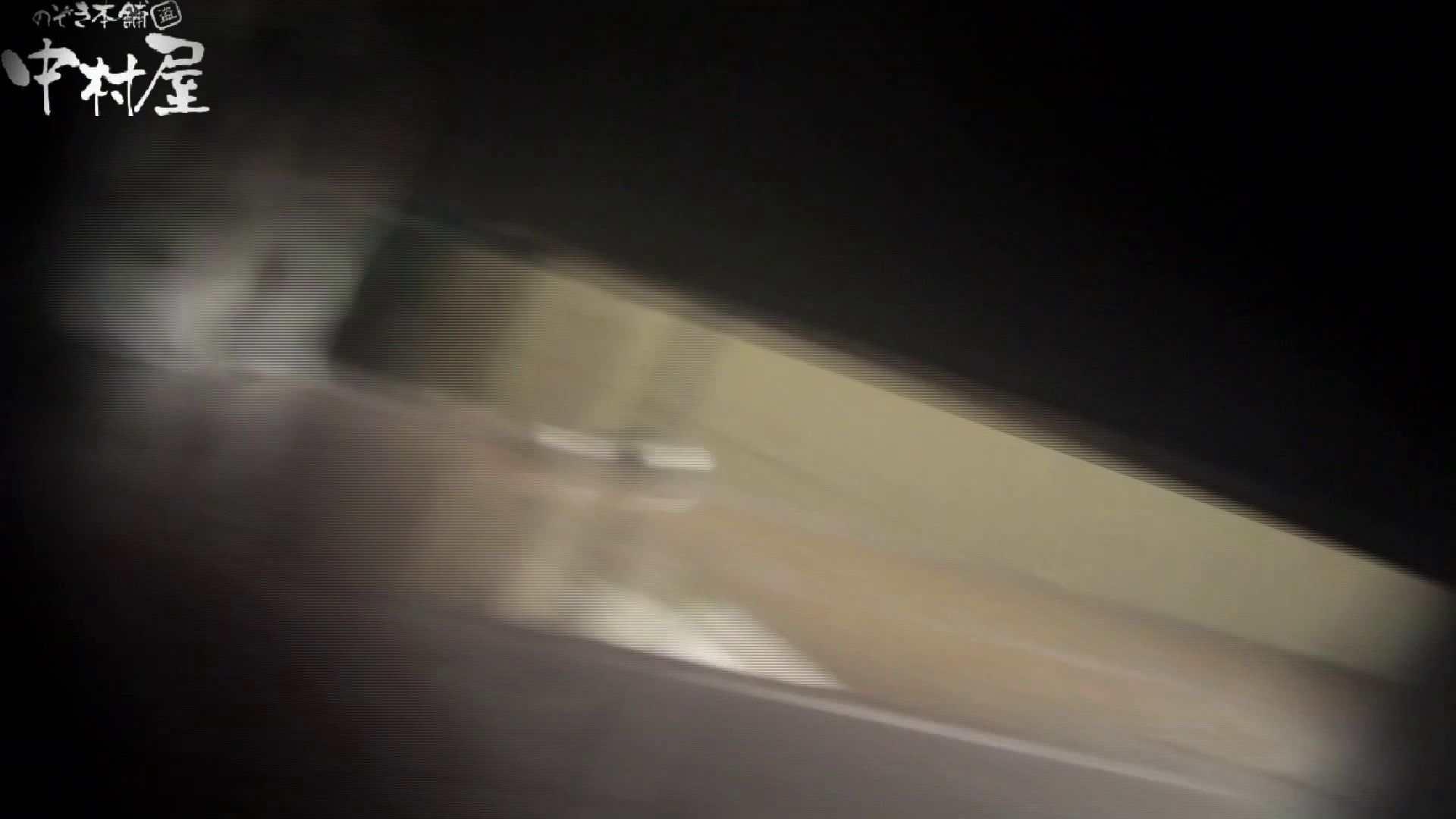 世界の射窓から vol.44 お上品そうな 洗面所突入 | 美しいOLの裸体  100pic 11